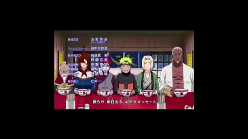 Naruto anime vine наруто аниме вайн 63 (1080p).mp4