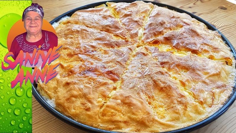 Турецкие су бёреки с сыром Фетой / Su Böreği Tarifi