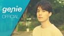 정승환 Jung Seung Hwan - 잘 지내요 Fine (jtbc 드라마 '라이프' Kdrama 'LIFE' OST) Official M/V