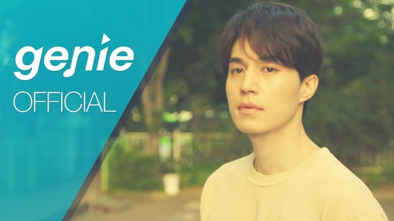 정승환 Jung Seung Hwan - 잘 지내요 Fine (jtbc 드라마 라이프 Kdrama LIFE OST) Official MV