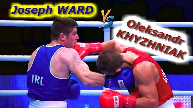 (81kg) KHYZHNIAK Oleksandr (UKR) vs WARD Joseph (IRL)