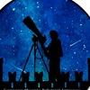 Смоленское Общество Любителей Астрономии
