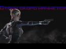 Mortal Kombat X ➤ МЕСТО ГДЕ СЛОМАНОЕ ЛИЦО ЦАРАПИНА 3