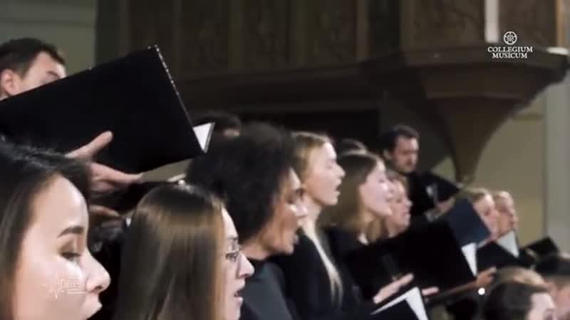 «Все кантаты Баха», Рождественский концерт, 23 декабря 2018