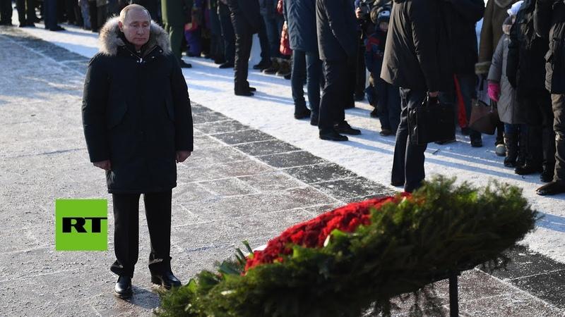 Putin asiste a los eventos conmemorativos del 75º aniversario del fin del sitio de Leningrado