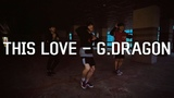 This Love - G.Dragon (G.H Remix) l Kwang E Choreography Dope Dance Studio