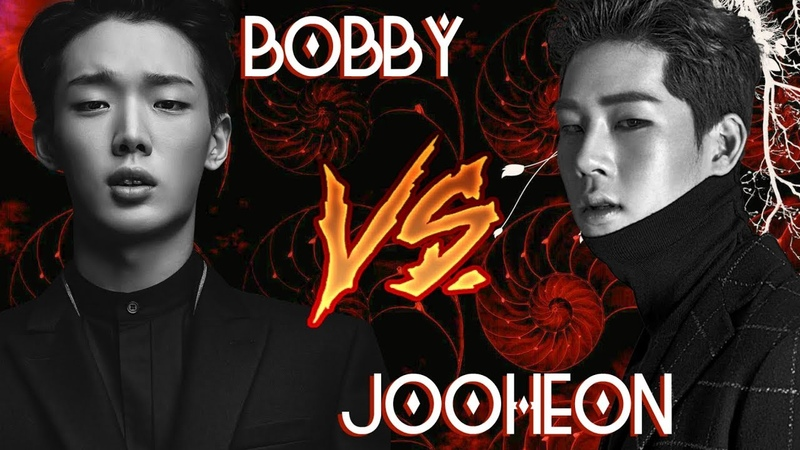 JOOHEON (MONSTA X) vs BOBBY (iKON) РЭП-батл 6