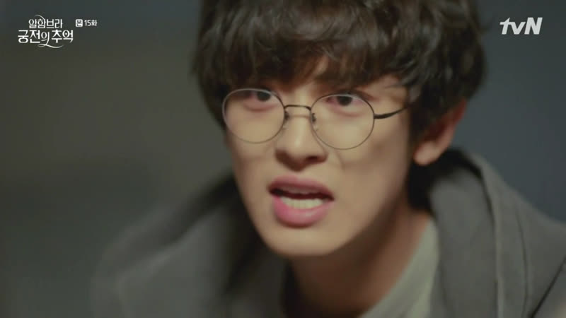 190119 EXO's Chanyeol @ Memories of the Alhambra Ep. 15