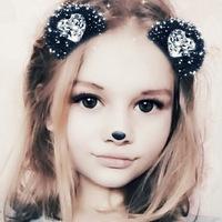 Катерина Сафронова