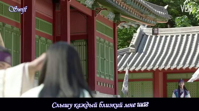 ОСТ 1 из дорамы ХВАРАН: НАЧАЛО Han Dong Geun Wherever It Is рус саб