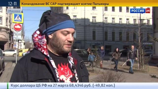 Новости на Россия 24 • Центр Москвы приобретет новый облик