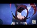 Wu Geng Ji 10 серия Озвучка Anton Shanteau