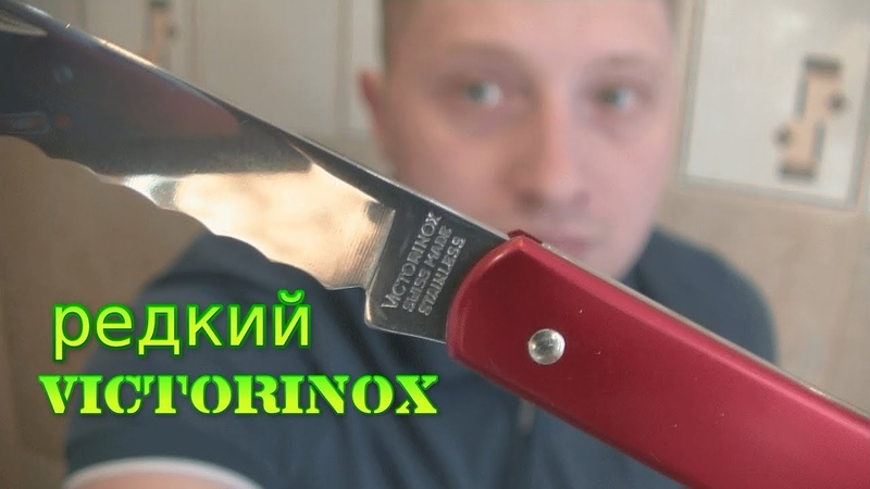 Редкий нож Victorinox Baker's Knife нож булочника обзор от карателя