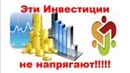 Как научиться накапливать и приумножать деньги Как выйти на пассивный доход 1