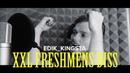 EDIK_KINGSTA - XXL FRESHMENS DISS (Соня Мармеладова Challenge) [RapNews]