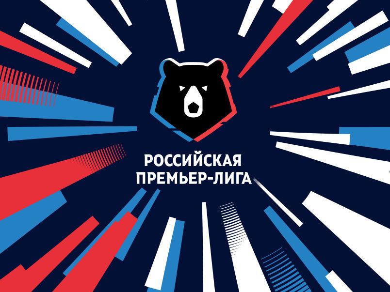 рпл футбол 2019 2020 высшая лига медведь логотип