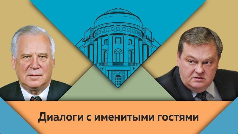Н.И.Рыжков и Е.Ю.Спицын в студии МПГУ. Мое сердце в Донбассе и на Уралмаше