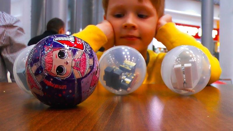 Майнкрафт и Кукла Лол игрушки из автомата с игрушками Видео для Детей