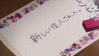 アニメ『走り続けてよかったって。』予告 OP主題歌LIP×LIP(勇次郎・愛蔵/