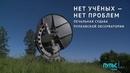 «Нет учёных – нет проблем». Печальная судьба Пулковской обсерватории