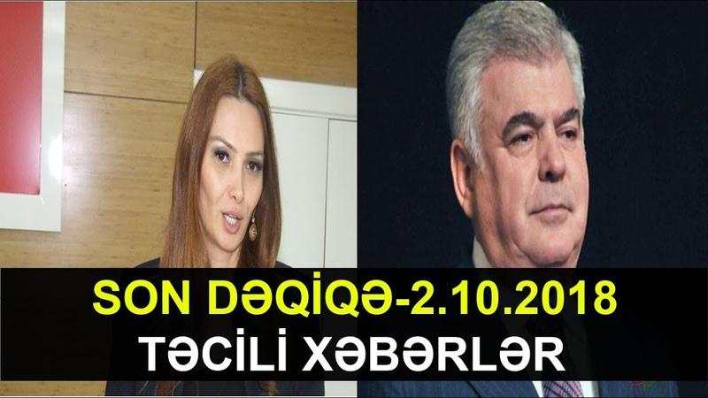 SON DƏQİQƏ-2.10.2018 (TƏCİLİ XƏBƏRLƏR)