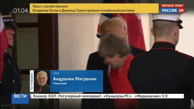 Новости на Россия 24 • Андраник Мигранян Трамп очень последовательно выполняет предвыборные обещания