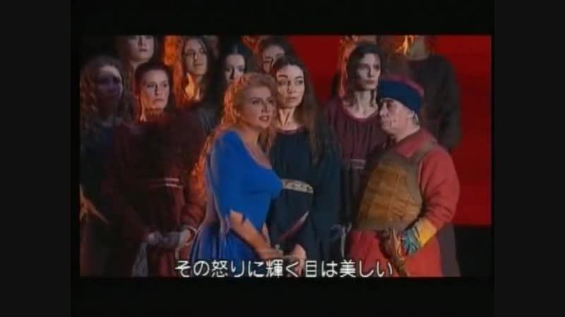 M Gulegina S Ramey in Attila Santo Di Patria Париж 2001
