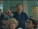Ширли-Мырли. Этого пидора в Химках видал хорошее настроение, юмор, отрывок из фильма, комедия, отделение милиции, заложники.