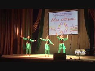 20.11.2018. Фестиваль национальных культур