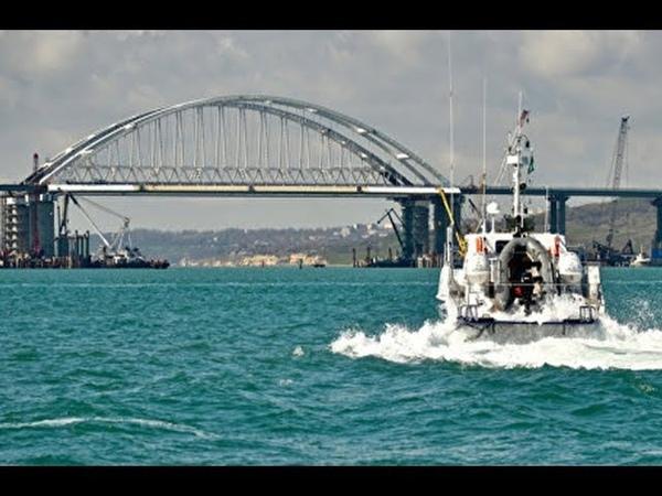 Катер под флагом США встанет на мель под Крымским мостом