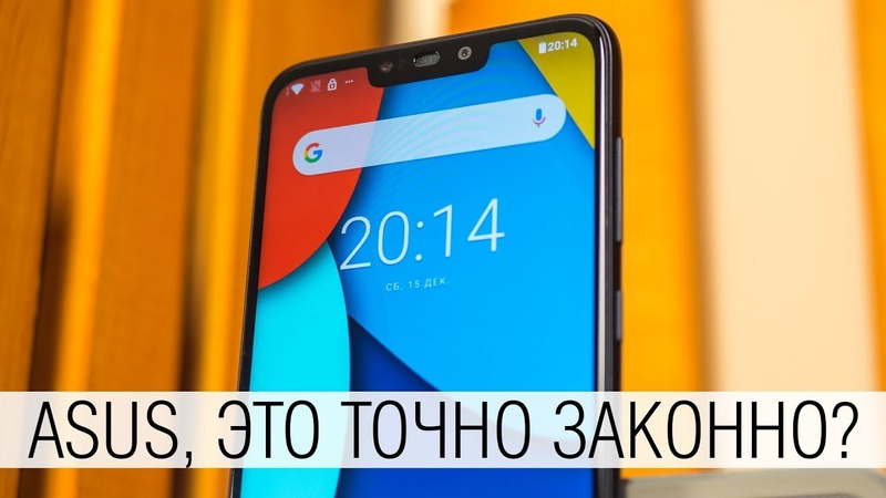 ASUS Zenfone Max (M2) - крепкий орешек или Xiaomi недосягаем?