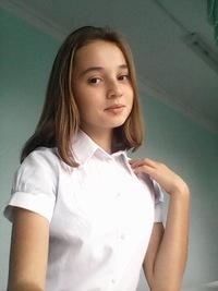 Билалова Сюмбель