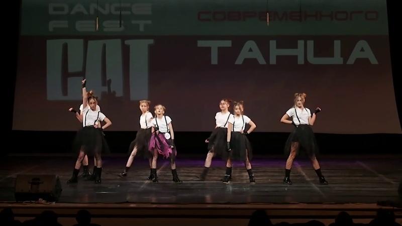 ALEXIS Kids - Давай танцуй юниоры малая группа 1 place Red Cat Dance Fest