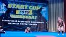 Лагун Дарья Карамзина Алина Михолап Анна команда «Олимпия FIT-KID» Бобруйск - 1 место