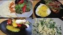 4 ПРОСТЫХ РЕЦЕПТА ИЗ ЯИЦ Как приготовить яйца Что приготовить на ЗАВТРАК