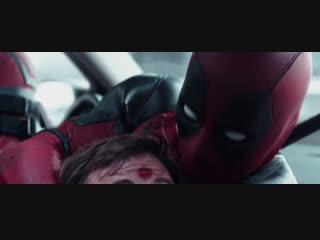 Deadpool 825 Впервые такое говорю, но... Не глотай.
