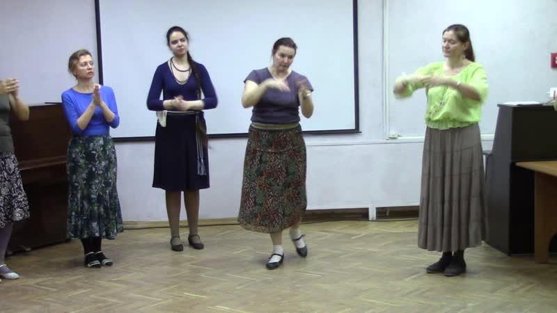 Открытая школа народного танца. Группа новичков.Урок 2.9. Удвоение темпа исполнения хлопками и на примере простого хода.