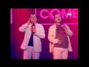 Comedy club - вакцина от гриппа