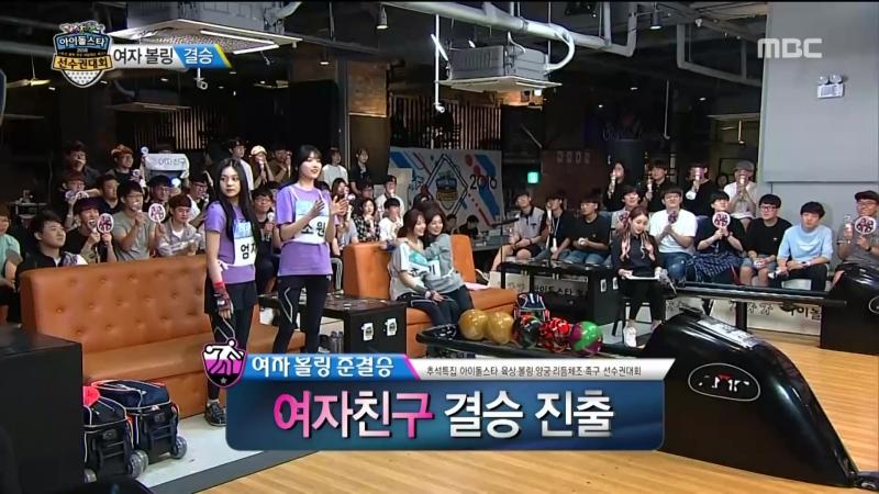 180926 GFriend @ MBC 2018 Idol Star Athletics Championship Chuseok Special