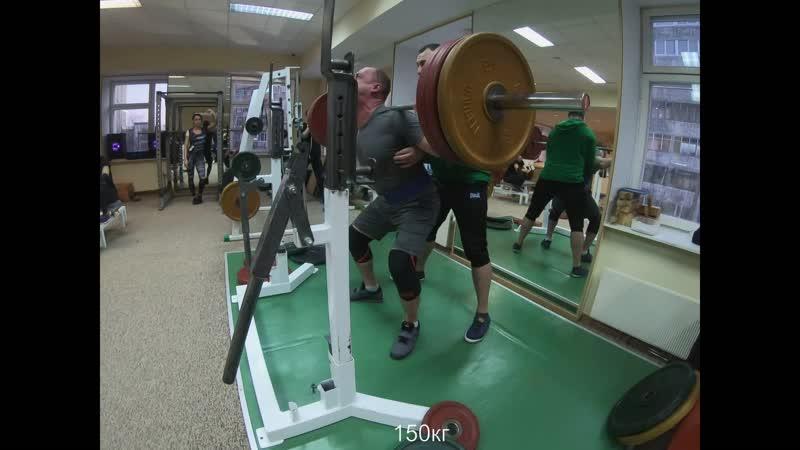 Sergey_prised_150kg