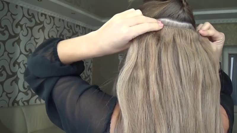Волосы на заколках Самостоятельное крепление