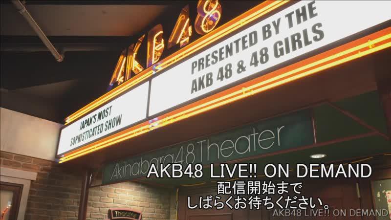 AKB48 181105 B5R LIVE 1830 720p Fixed Cam (Kitazawa Saki Birthday)