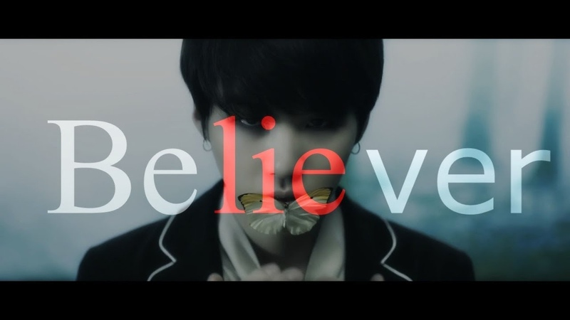 BTS fmv - Believer ( please don´t repost or remake! )