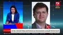 Делегат України в ПАРЄ Ініціюємо резолюцію через відкриту агресію Росії
