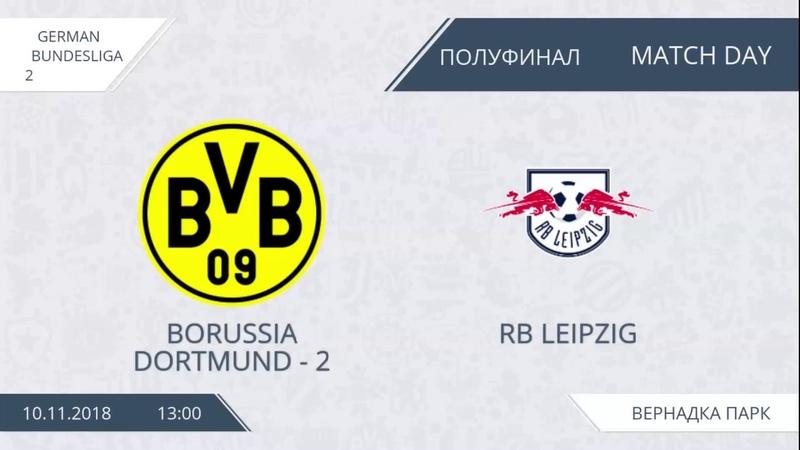 AFL18. Germany. Bundesliga 2. Semifinal. Borussia Dortmund-2 - RB Leipzig