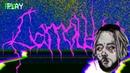 $uicideboy$ - Carrollton / Кэрролтон | Перевод | Rus Subs