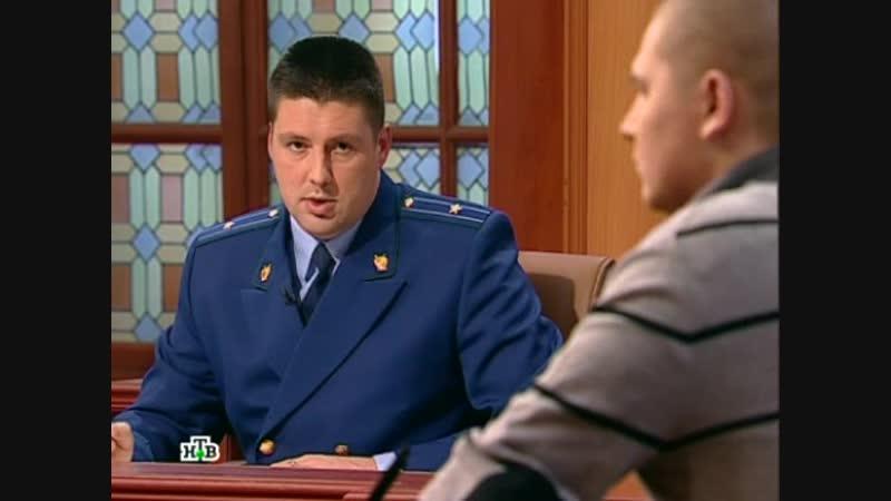 Суд присяжных (27.03.2012)