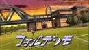 Inazuma Eleven Go(イナズマイレブン Go)フォルテシモ Fortissimo