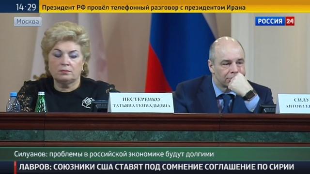 Новости на Россия 24 Силуанов сообщил о нехватке средств на новый план действий в экономике
