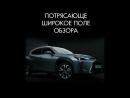 UX_Luxury_MY18_Sashiko_Facebook_4x5_Clean_ru_upd